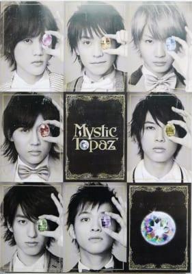 舞台『Mystic Topaz』-サムネ