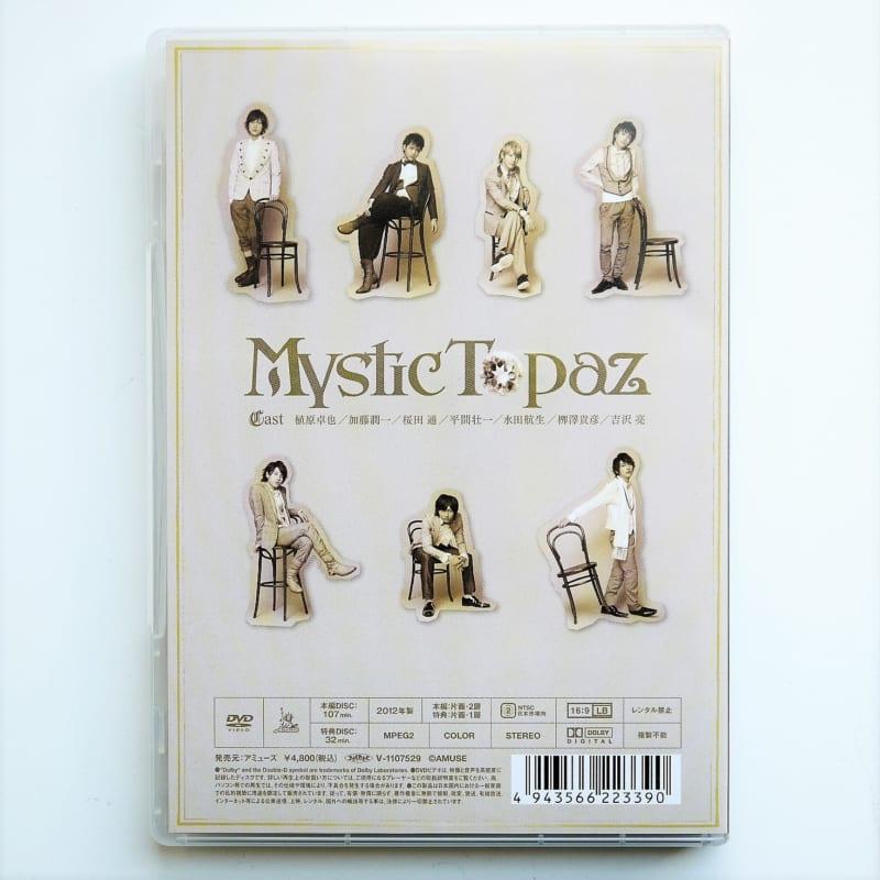 舞台『Mystic Topaz』-2